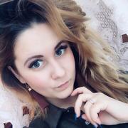 Александра, 23, г.Новомосковск