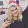 Юлия Михайловна, 24, Кам'янець-Подільський