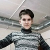 Elena, 28, Surovikino