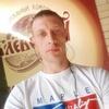 Эдуард, 36, г.Ставрополь