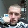 Владимир, 33, Кам'янське