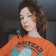 Ангелина, 19, г.Киров