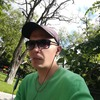 Руслан, 32, г.Украинка