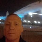 Давран 53 Казань