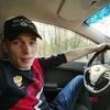Евгений Донцов, 27, г.Мегион