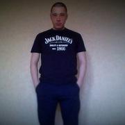 Alexandr, 28, г.Лесной