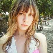 Анастасия, 20, г.Луганск