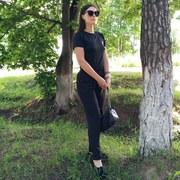 Татьяна 30 Раменское