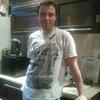 Александр, 31, г.Партизанское