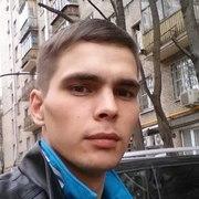 Александр, 26, г.Плавск