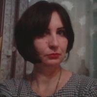 Ирина, 45 лет, Лев, Астрахань