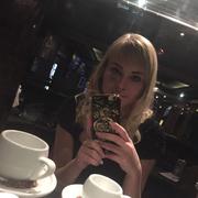 Татьяна 28 лет (Скорпион) Александров