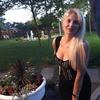 Alena, 35, Mykolaiv