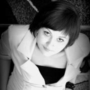 Аделина, 29, г.Украинка