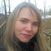 Анна, 32 года, Стрелец