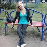 Катя 28 лет (Козерог) Бровары