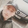 Евгений, 23, г.Бендеры