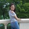 Анастасия, 20, г.Ессентуки
