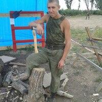 Александр, 27 лет, Телец, Подгорное