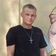 Наггано, 29, г.Хвалынск