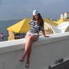Елена, 27, г.Омсукчан