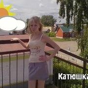 Катя, 27, г.Сергач