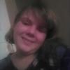 Crystal, 19, г.Портленд