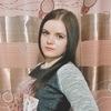 Лена, 21, г.Енисейск