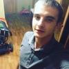 Алексей, 21, г.Краснодар