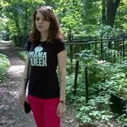 Анастасия 25 лет (Дева) Курск