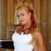Marianna, 33, г.Санкт-Петербург