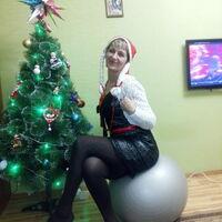 Марина, 51 год, Весы, Екатеринбург