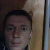 Денис, 28, г.Стерлитамак