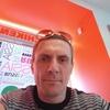 Тарас, 39, г.Комсомольск-на-Амуре