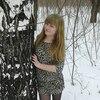 Марина, 21, г.Медногорск