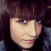 Natali, 26, г.Куровское