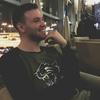 Aleksey, 24, Ukhta