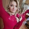 Ирина, 28, г.Петропавловск-Камчатский