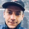 Максим, 23, г.Луганск
