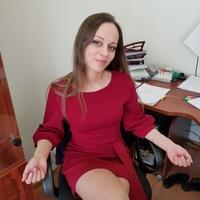 Леся, 36 лет, Дева, Магадан