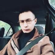 Роман, 22, г.Кировград