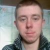 Алексей, 21, г.Костанай