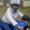 Леся, 23, г.Солигорск