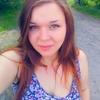 Люся, 28, г.Томск