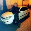 Вадим, 22, г.Batowice