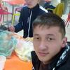 Самандар, 20, г.Екатеринбург
