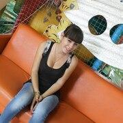 Наталья, 22, г.Павловск
