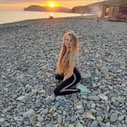 Валерия, 16, г.Новороссийск