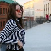 Диана, 19, г.Минск