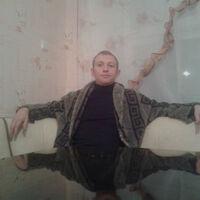 ДИМА, 36 лет, Дева, Санкт-Петербург